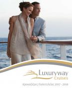 Cruiseway Travel Brochures